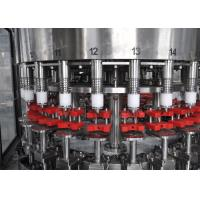Stainless Steel Hot Filling Machine , Pulp Juice Filling Equipment Manufactures