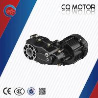 36v 48v voltage 350w/650w/800w/1000w electric vehicle/car/rickshaw bldc motor Manufactures