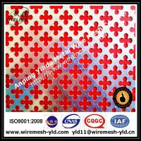 Plum-shaped perforated metal sheet,metal wire mesh