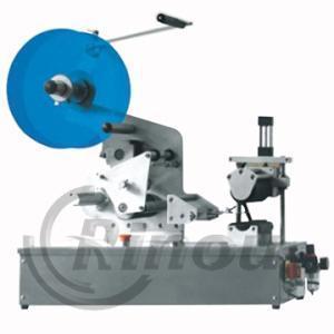 Wrap-Around Labeling Machine (RN-BD) Manufactures