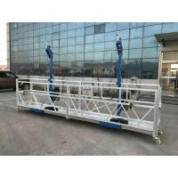 ZLP Series L Stirrup Suspended Working Platform , ZLP800 7.5m 800kg Electric Suspended Rope Platform Manufactures