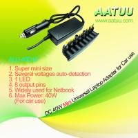 China Super Mini Size 40W DC Universal Laptop Adaptor  Car Use -ALU-40D1F on sale