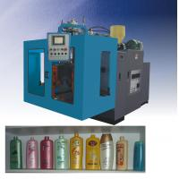 Hot!!! PE.PP.ABS..120Liters Plastic Bottle Making Machine Manufactures
