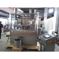 China NJP-7500 CE Approved Capsule Filling Machine With Automatic Loading Powder and Empty Capsule Device on sale