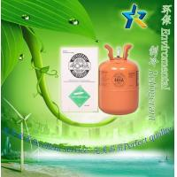 Refrigerant Gas R404a With Good Performance Manufactures