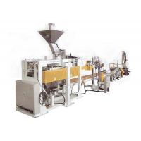 China Milk Powder Packaging Machine Given Bag , Automatic Filling And Sewing Machine on sale