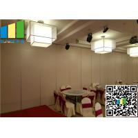 Cheap 3 3/8 inch THK Folding Acoustic Room Dividers For Convention & Exhibition Centre 36 / 42 dB for sale
