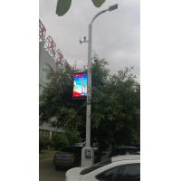 Billboard Banner Led Advertising Light Box , Remote Control Ultra Thin Light Box Manufactures