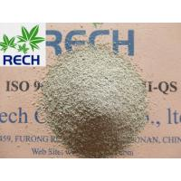 China Ferrous sulphate monohydrate granular for fertilizer application on sale