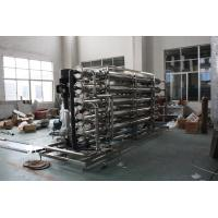 China SS304 3000L Water Treatment Equipment For Aqua Water / Drinking Water on sale