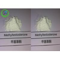 Cheap Muscle Building Testosterone 58-18-4 , 17 Alpha Methyltestosterone 99% Purity for sale