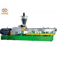 Double Screw Extruder Machine , PET  Plastic Recycling Extruder Machine 400kg/H Manufactures
