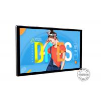 China 1080P Super Slim Wall Mount Lcd Display Android Wireless Networking Digital Lcd Monitor on sale