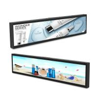 Stretched Bar Type LCD Advertising Display 29 Inches 300 - 1000 Nits Brightness Manufactures