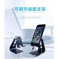 COMER tabletop display holder metal portable Stand for Mobile phone Cell Phone at home, www.comerbuy.com Manufactures