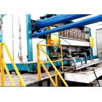 High Automation Rotary Egg Tray Forming Machine / Egg Carton Production Line Manufactures