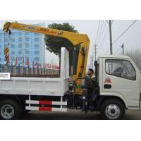 Cheap XCMG 2T Hydraulic Arm  safety construction crane, Knuckle Boom Truck Crane CE for sale