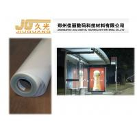 water based high glossy front print PET backlit film Manufactures