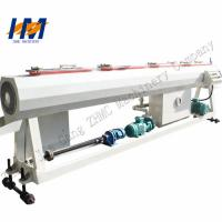 Fully Automatic Plastic Vacuum Tank 1300 kgs 1500mm x 800mm x 1200mm Manufactures