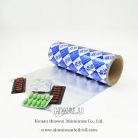 newest price OEM custom printing high quality PTP aluminum foil for pharmaceutical packaging Manufactures