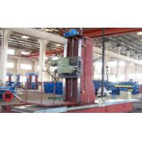 China Box Beam End Face Milling Machine on sale