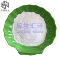 China manufacturer price of zinc sulfate anhydrous lab grade 25kg bag on sale