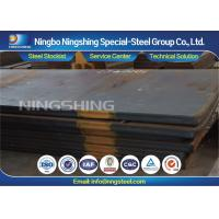 China Engineering ASTM A36 Structural Steel Plate With 100% UT Passed on sale