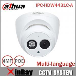 China DaHua IP Camera IPC-HDW4431C-A POE Network Mini Dome Camera With Built-in Micro Full HD 1080P 4MP CCTV Camera on sale