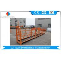 Cheap Customized 3 Sections 7.5m Painted / Aluminum Suspended Scaffolding With 800kg for sale