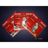 Buy cheap Photo Paper from wholesalers