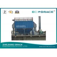 China 20 mg/m3 Cyclone Dust Collector for Dust Filter in Cement Plant on sale