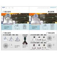 Factory Lighting Series Manufactures