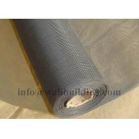 Outdoor Fireproof / Antiseptic Mosquito Netting For Patio Dia 0.28mm Manufactures
