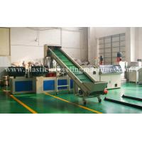 Agricultural Film Waste Plastic Granulating Machine , Plastic Agglomerator Machine