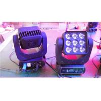 LED9X12W Mega Moving Head Beam Wash Matrix Lighting Manufactures