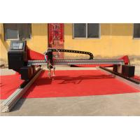 Cheap Stainless Steel CNC Flame Cutting Machine Bilateral Drive For Metal Industry for sale