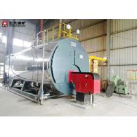 Good Steam Output Gas Fired Boiler For Sugar Mill / Rice Mill