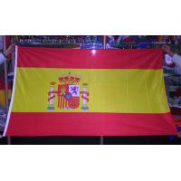 Full Color Printing Custom Polyester Flags , National Team Flags And Banners Manufactures