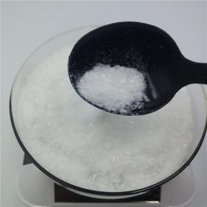 China Pharma Procaine Hydrochloride White Powder Cas 51-05-8 Local Anesthesia Drugs on sale