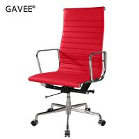Comfotable Ergonomic Executive Office Chair Black / Red Color 360 Degree Rotation Manufactures
