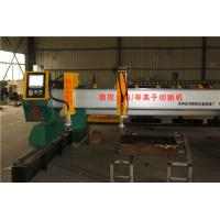 Cheap Flame / Plasma Double Mode Gantry CNC Cutting Machines OEM High Efficiency for sale