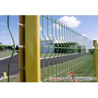 Quality Security Fence ( Curved Fence Panel + Peach Shaped Post) for sale