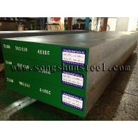 High quality 1.2738 Steel Sheet bulk supply Manufactures