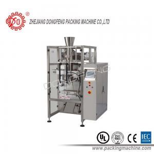 High Precision Grain / Rice / Sugar Packing Machine 2.2KW 650Kgs PLC Control Manufactures