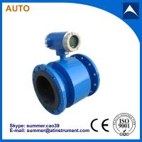 China Magnetic Flow Meter for Water Treatment With Reasonable price on sale