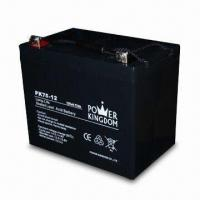 Backup Battery with 12V Voltage, 75Ah Capacity, Available in Black Color, Measures 258 x 166 x 210mm Manufactures