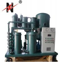China Hot Selling Hydraulic Oil Purifier, Gear Oil Filtration, Engine Oil Purification Plant TYA on sale