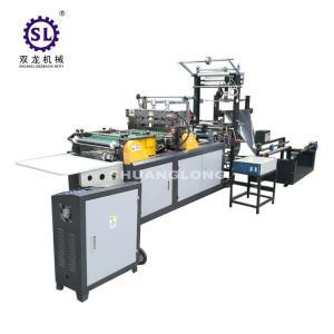 Film Cloth Bag Side Sealing Bag Making Machine BOPP OPP 1200kgs Weight Manufactures