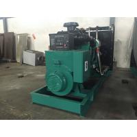 Quality 500KW Cummins Diesel Power Generator Set 625KVA Cummins Diesel Generator for sale
