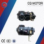 48v/60V 800W/1000w electric  two speed drive auto rickshaw motor kits set Manufactures